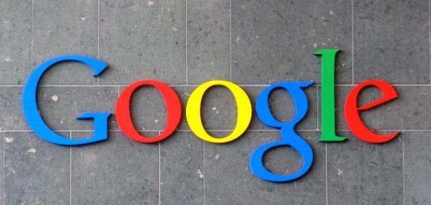 صورة جديد طريقة البحث المتقدم في جوجل