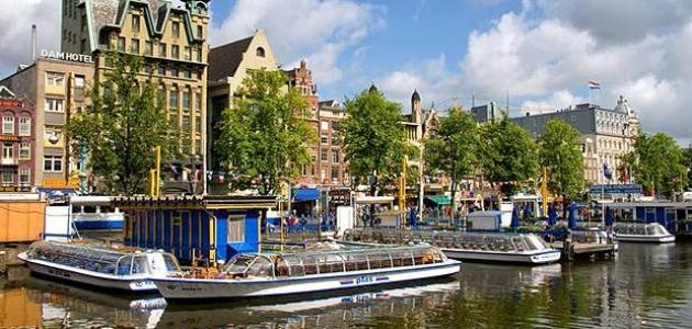 صورة جديد مدن هولندا السياحية