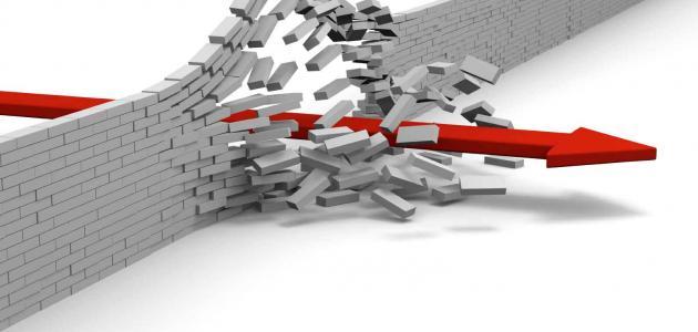 صورة جديد كيف تحول الفشل إلى نجاح