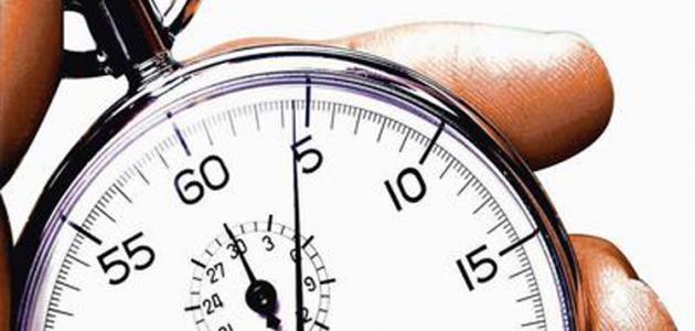 صورة جديد عبارات عن أهمية الوقت