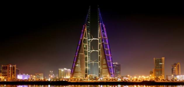 صورة جديد معالم دولة البحرين