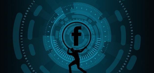 صورة جديد طريقة إرجاع حساب فيس بوك