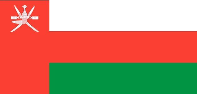صورة جديد ما هي عاصمة عمان