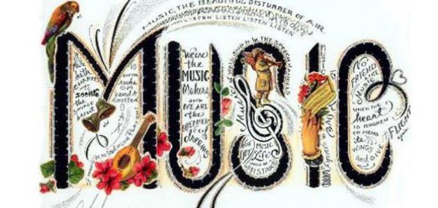 صورة جديد كلام عن الموسيقى