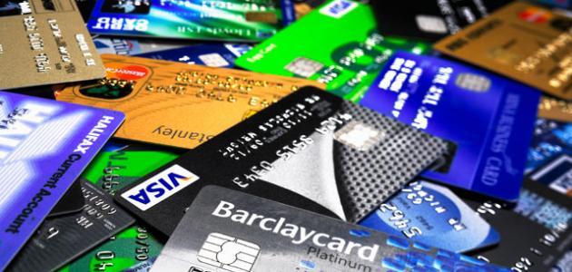 صورة جديد أنواع بطاقات الائتمان