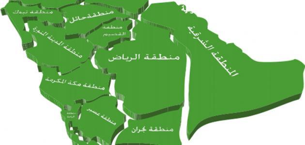 صورة جديد عدد مدن المملكة العربية السعودية