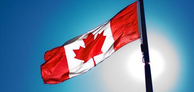 صورة جديد مدن كندا الكبرى