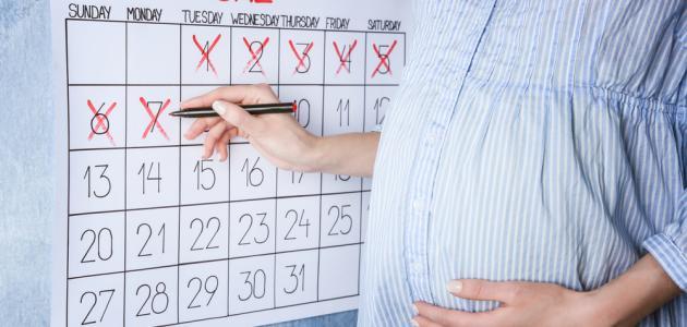 صورة جديد طريقة حساب الحمل الصحيحة