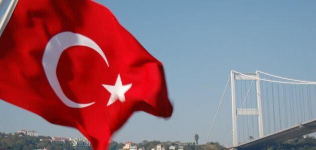 صورة جديد كم تبلغ مساحة تركيا