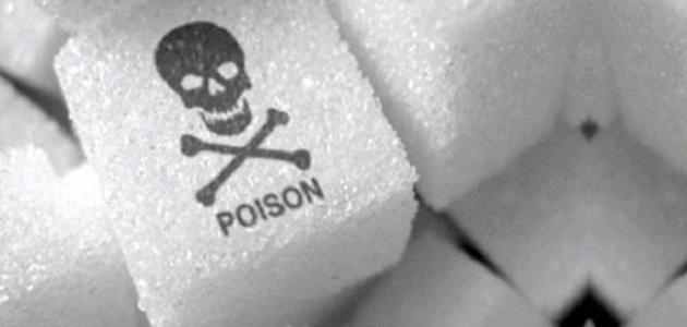 صورة جديد كيفية تقليل السكر في طعامنا