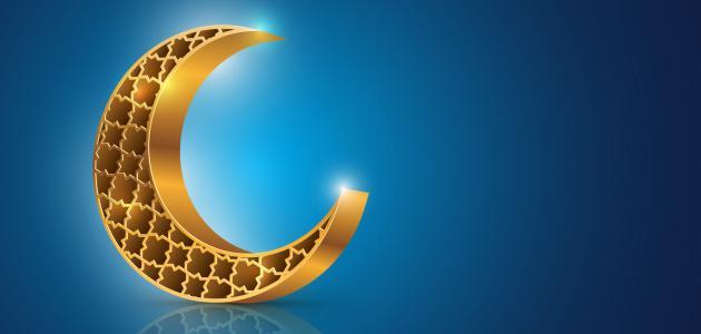 صورة جديد أجمل دعاء في رمضان