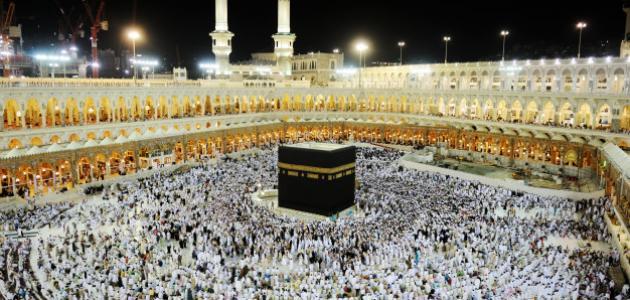 صورة جديد كم عدد أسماء مكة المكرمة