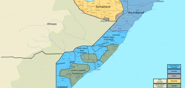 صورة جديد بحث عن دولة الصومال