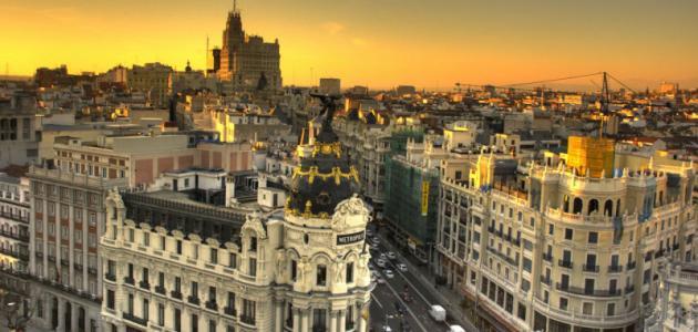 صورة جديد أين تقع مدريد