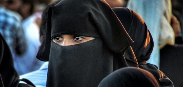 صورة جديد ما هي شروط لبس النقاب