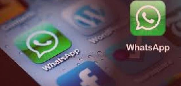 صورة جديد طريقة إخفاء الظهور في الواتس آب للآيفون