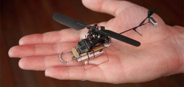 صورة جديد كيف أخترع اختراعاً صغيراً