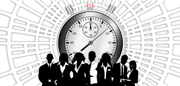 صورة جديد كيفية استثمار الوقت