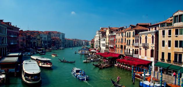صورة جديد أجمل مدن العالم