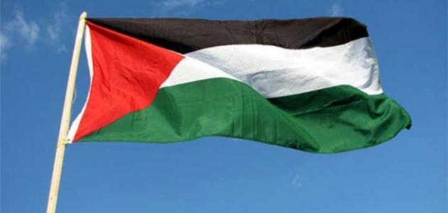 صورة جديد بحث عن دولة فلسطين