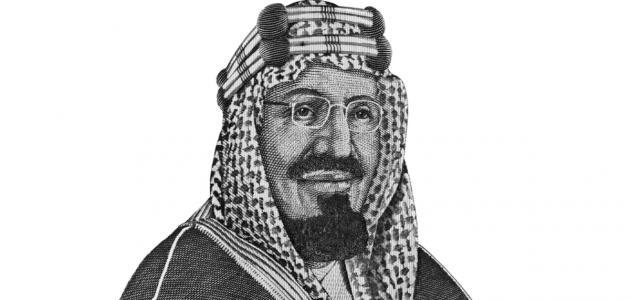 صورة جديد كم عدد أولاد الملك سعود