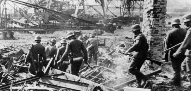 صورة جديد ما بعد الحرب العالمية الثانية