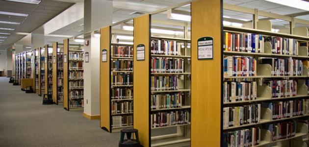 صورة جديد بحث عن المكتبة المدرسية