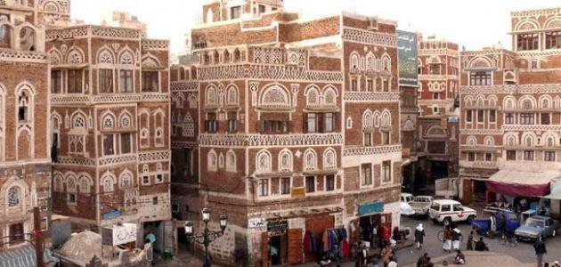 صورة جديد مدينة صنعاء اليمنية