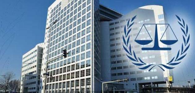 صورة جديد متى تأسست محكمة العدل الدولية