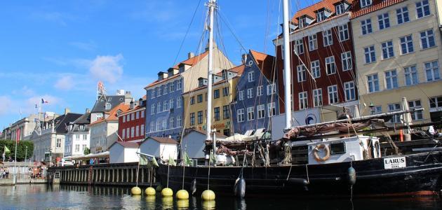 صورة جديد دولة الدنمارك
