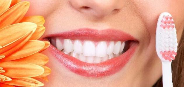 صورة جديد كيف تتخلص من صفار الأسنان