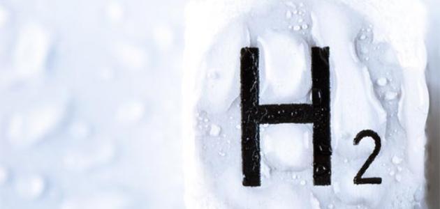 صورة جديد بحث عن غاز الهيدروجين