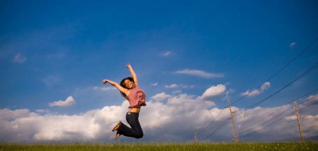 صورة جديد كيف أشعر بالسعادة