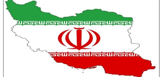 صورة جديد عدد سكان إيران ومساحتها