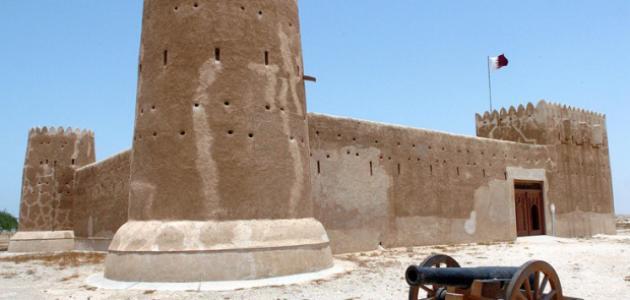 صورة جديد تاريخ دولة قطر