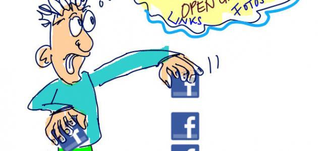 صورة جديد طريقة تسجيل فيس بوك