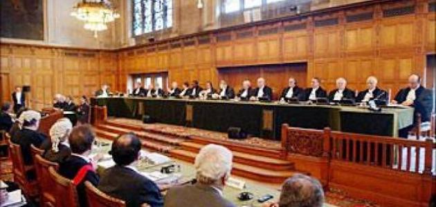 صورة جديد أين يوجد مقر محكمة العدل الدولية