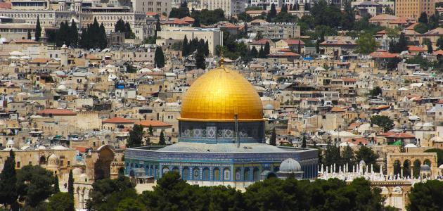 صورة جديد القدس عاصمة فلسطين