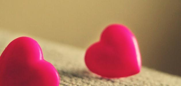 صورة جديد درجات الحب في اللغة العربية