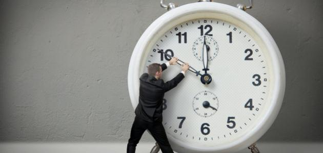 صورة جديد عبارات عن الوقت