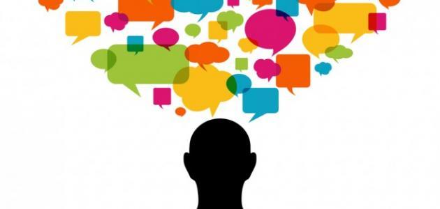 صورة جديد مهارات التفكير الناقد وحل المشكلات