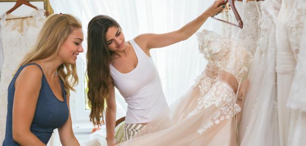صورة جديد كيف أختار فستان زفافي