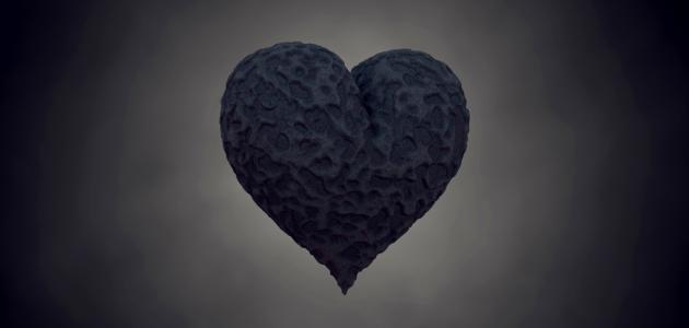 صورة جديد كيف أنزع الحقد من قلبي
