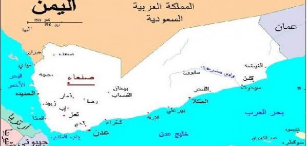 صورة جديد ما هي حدود اليمن
