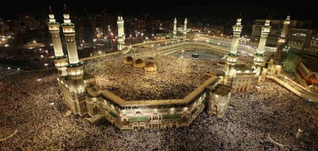 صورة جديد معلومات عن مدينة مكة المكرمة