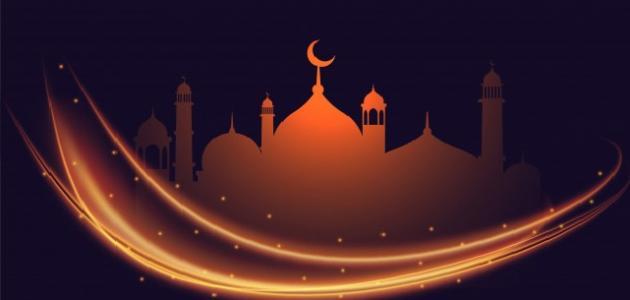 صورة جديد كيف كان الصحابة يستقبلون رمضان