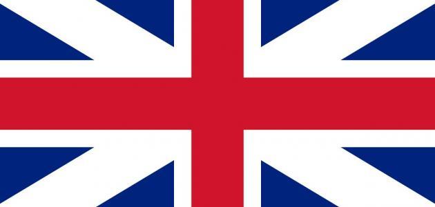 صورة جديد عدد ولايات بريطانيا
