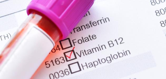 صورة جديد المعدل الطبيعي لفيتامين ب12