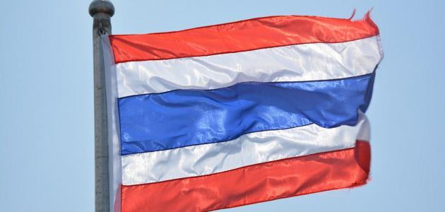 صورة جديد ما عاصمة تايلند