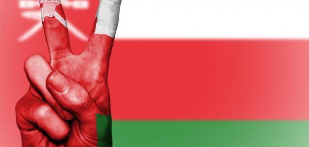 صورة جديد معاني ألوان علم عمان